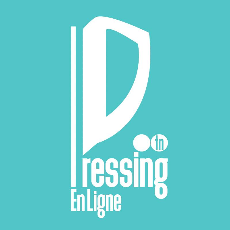 logo-pressing